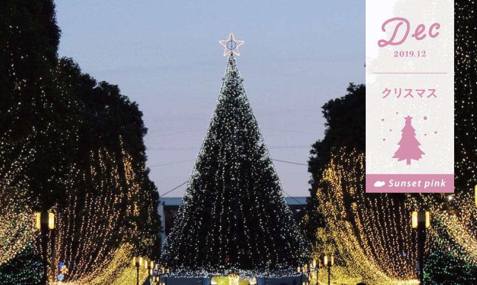 クリスマス 空と月カレンダー