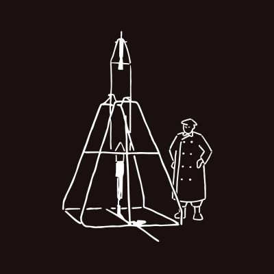 液体燃料ロケット 人類初打ち上げ