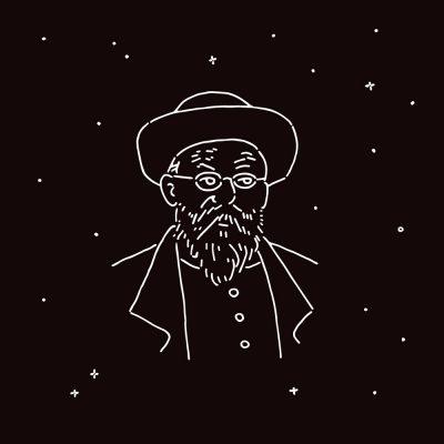 ツィオルコフスキー誕生