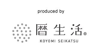 koyomi_seikatsu